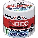 カーメイト 車用 家庭用 除菌消臭剤 ドクターデオ 置き型 無香 安定化二酸化塩素 130g DSD3