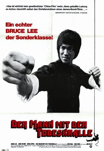Enter The Dragon Bruce Lee Repro Film Poster