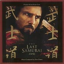 Last Samurai /