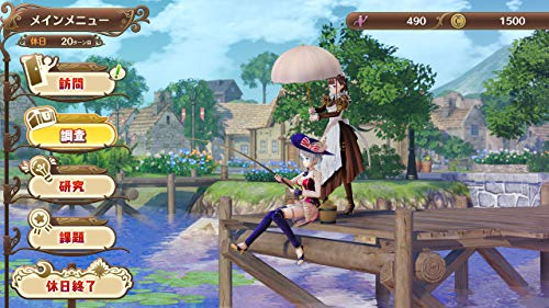 Nelke & the Legendary Alchemists: Ateliers of the New World (20th Anniversary Box) [Japan Import] by Koei Tecmo Games (Image #3)