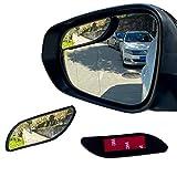 LivTee Framed Leaf Blind Spot Mirror, HD Glass and