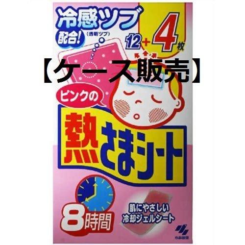 小林製薬 ピンクの熱さまシート こども用 12+4枚 24個セット B00SM97BKS