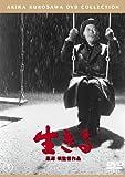 Japanese Movie - Ikiru [Japan DVD] TDV-25079D
