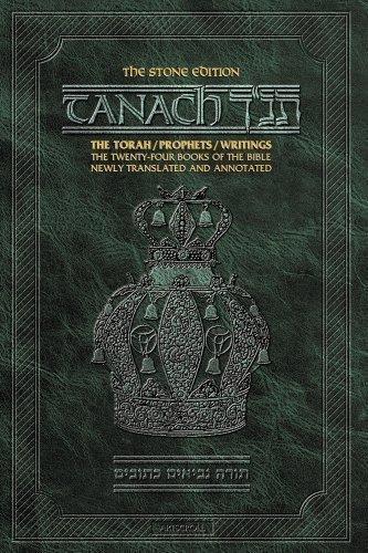 Tanach the Stone Edition (ArtScroll (Mesorah)) by Hunter, G published by Mesorah Publications,Ltd ,U.S. ()