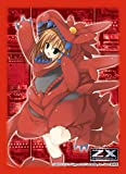 Sera Kurashiki Z/X Ignition Overboost IGOB Anime Character Platinum Grade Card Game Sleeves Zillions of Enemy X Illust. Kira Inugami
