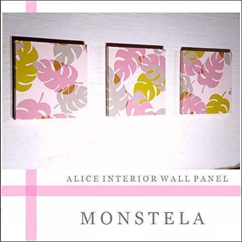 送料無料 ファブリックパネル アリス Hawaiian N-MONSTELA モンステラ 30×30×2.5cm 3枚セット ピンク ハワイアン かわいい インテリア 植物 MONSTELA 【同梱可】 B01C8B9JG4