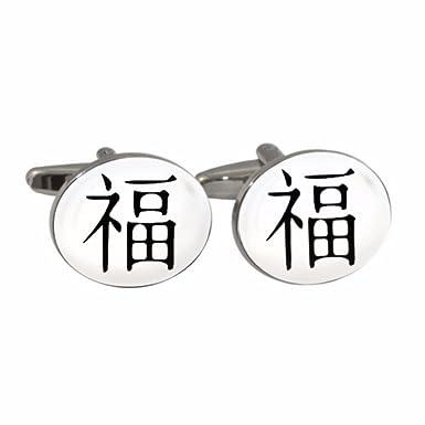 Chinese Good Luck Symbol Cufflinks Amazon Clothing