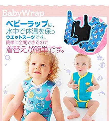 Apparel Accessories 85cm Long 2015 New Arrival Kids Cute Ribbon Belts Cartoon Character Children Jeans Belt Fashion Boys & Girls Multicolors Belts