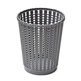 knowledgi Resin Plastic Strong Round Waste Paper Bin Rattan Paper Basket Cosmetic Items Debris Storage Bin for Bedroom, Bathroom, Offices or Home