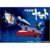 Space Battleship Yamato TV DVD-BOX limited edition