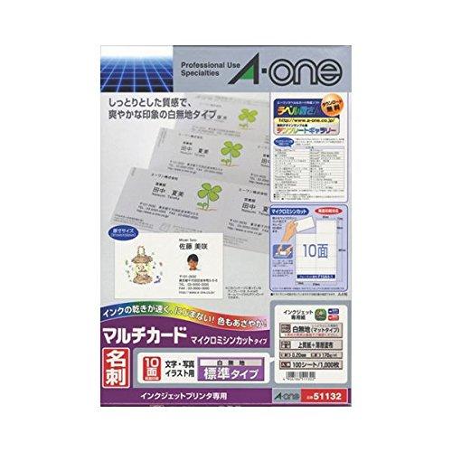 エーワン マルチカード インクジェットプリンター専用紙 白無地 A4判 10面 名刺サイズ 51132 1冊(100シート) ×2セット B0772BM95G