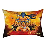 iPrint Polyester Throw Pillow Cushion Cover,Ethnic,Ethnic Festival Poster Inspired Design Holy Figures Mighty King Lord Arrows and Bow Decorative,Multicolor,Decorative Square Accent Pillow Case