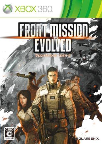 フロントミッション エボルヴ