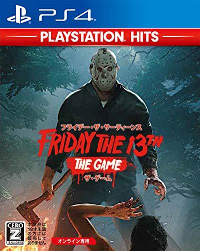 フライデー・ザ・13th:ザ・ゲーム [日本語版] [PlayStation Hits]