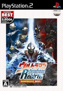 Amazon Com Ultraman Fighting Evolution Rebirth Banpresto Best