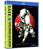 Vexille (Isolation Special Edition) [Blu-ray]