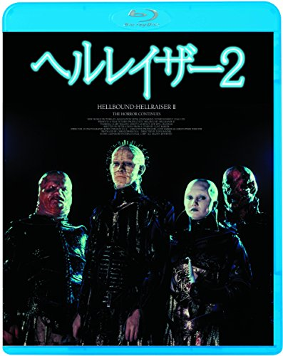 Hellraiser III: Hell On Earth 2[Blu-ray] - Ray Hellraiser Blu Two