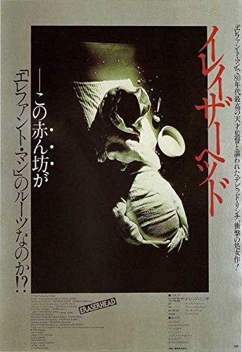 vie (1978) Japanese Style A 11 x 17 Inches - 28cm x 44cm (Jack Nance)(Charlotte Stewart)(Allen Joseph)(Jeanne Bates)(Judith Anna Roberts)(Laurel Near)(V. Phipps-Willson) (Eraserhead Movie Poster)