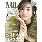 NAIL EX 2021年 2月号