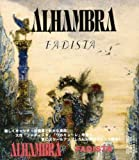 Fadista by Alhambra