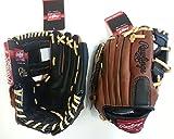 Rawlings B1125I 11.25'' The Gold Glove Bull Series Baseball Glove Infield New!