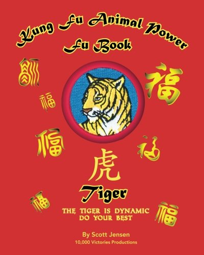 Kung Fu Animal Power Fu Book Tiger (Kung fu Animal Power Fu Books) (Volume 1) by CreateSpace Independent Publishing Platform (Image #1)
