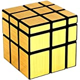 Kumar Toys Magic Mirror Cube (Gold)