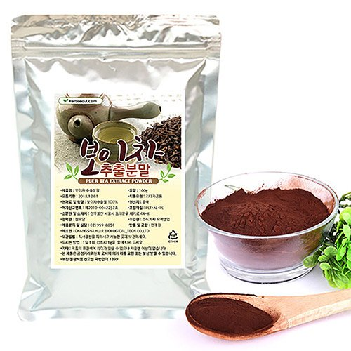 Jeongwoodang Puer Tea Extract Powder 17.6oz Good for Metabolism Keep Body Warm Super Food Sold by Stylebang
