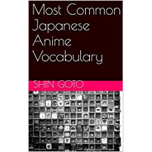 Most Common Japanese Anime Vocabulary