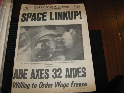 New York Daily News Newspaper...Space Linkup ! ...Space Shuttle (,5 Issues , 7/18/75 ,4/10/81 , 4/13/81 , 4/14/81 ,4/15/81, 1975-1981)