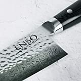 "Enso HD 7"" Bunka Knife - Made in Japan - VG10"