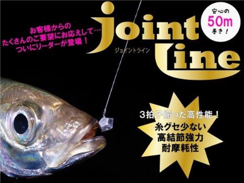 34(サーティーフォー) ジョイントライン 【アジ・メバル】 ・1.2号の商品画像