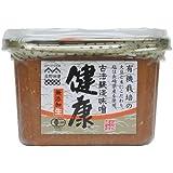長野味噌 古法醸造味噌 健康 500g