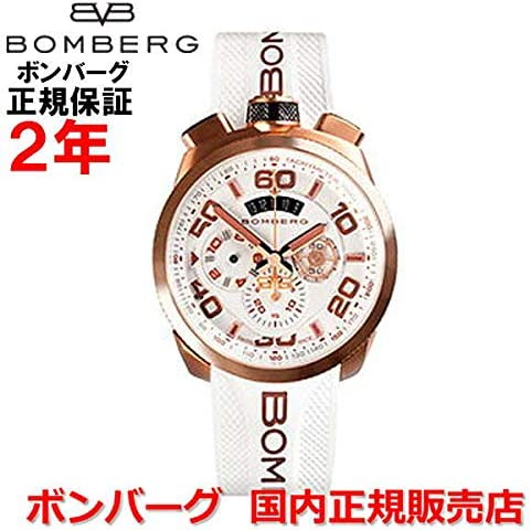 [ボンバーグ] メンズ 腕時計 クオーツ クロノグラフ 懐中時計 ポケットウォッチ ボルト68 ネオン BOLT-68 BS45CHPG.032.3 ラバーベルト ホワイト ゴールド 白 金
