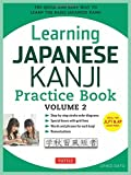 Learning Japanese Kanji Practice Book Volume 2: The Quick and Easy Way to Learn the Basic Japanese Kanji
