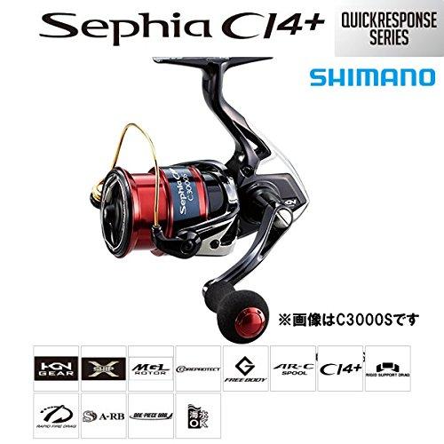SHIMANO(シマノ) リール 17 セフィアCI4+ C3000SHGの商品画像