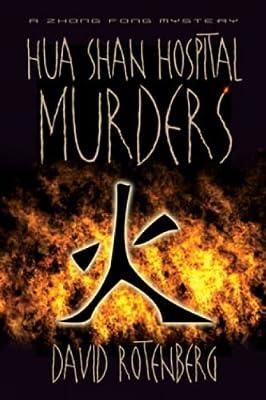 Hua Shan Hospital Murders
