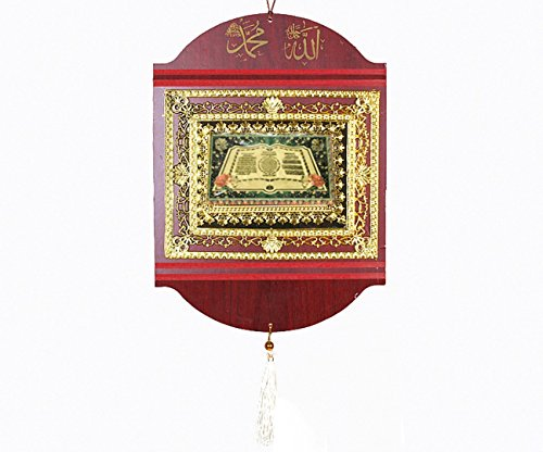 (Red and Golden) Ayat-al-Kursi + Dua of blessing + Al-Qalam Verse (Protects from Evil Eye Verse) Wall Decor-metal Qur'an Decoration [Arabic Qur'an, Turkish Title] (Crystal 14k Reversible)