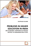 Problems in Higher Education in Indi, Vijayprasad Kulkarni, 3639272374