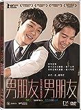 Night Flight (Region 3 DVD / Non USA Region) (English Subtitled) Korean movie a.k.a. Yaganbihaeng