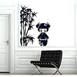 Wall Art Decal Kokeshi Japanese Doll with Bamboo Branches Kids Play Room Decor G1284