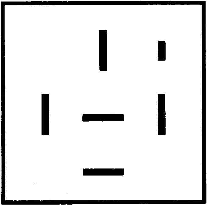 HELLA 5WG 002 450-111 Rel/è 6a.. poli Intervallo tergicristallo 12V N/° raccordi: 6