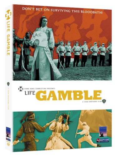 Life Gamble  Shaw Brothers