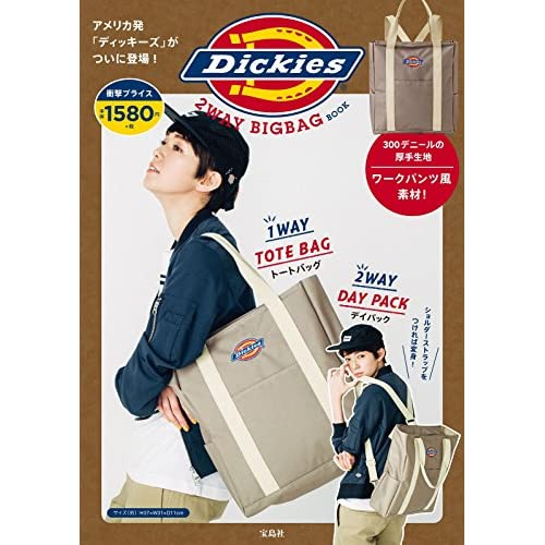 Dickies 2WAY BIGBAG BOOK 画像