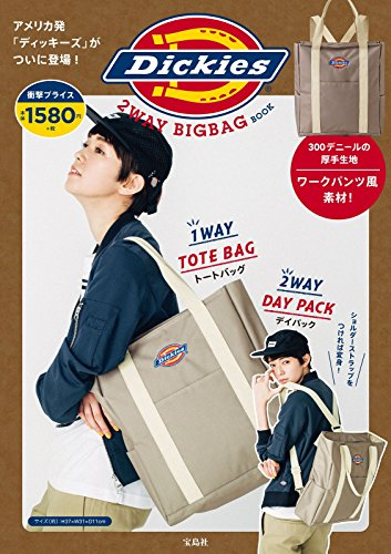 Dickies 2WAY BIGBAG BOOK 画像 A