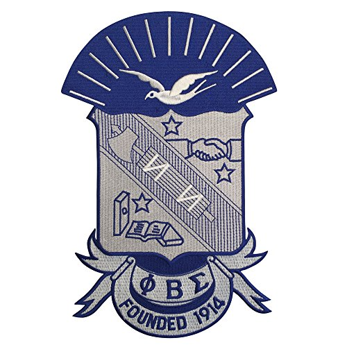 Patch 5 Inch (G707 - Phi Beta Sigma Shield/Crest Patch 5