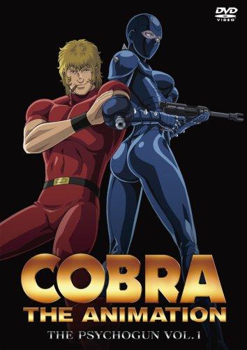 COBRA THE ANIMATION ザ・サイコガン 第1話