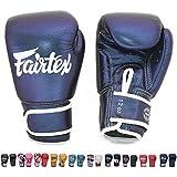 Fairtex Muay Thai Boxing Training Sparring Gloves
