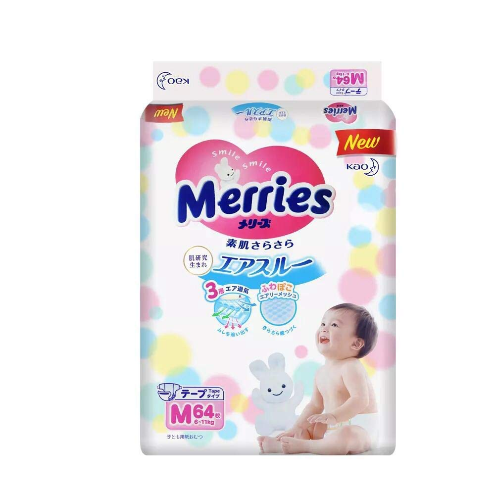 15kg//33lbs - 28kg//61lbs Merries Air Through Walker Pants XXL size 26 Sheets by Merries