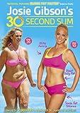 Josie Gibson's 30-Second Slim [Region 2 DVD]